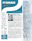 Nahad News August 2017