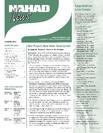 NAHAD News August Cover